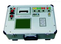 ZD9300G高压开关动特性测试仪