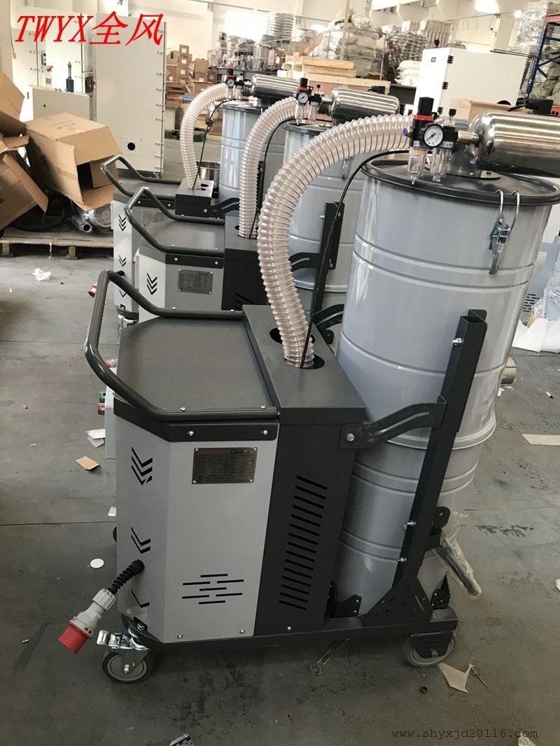 无尘车间专用工业吸尘器