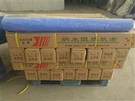 1.2*30纳米阻燃帆布中央空调专用/厂家报价