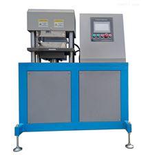 HY-65T平板硫化機成型機壓片機