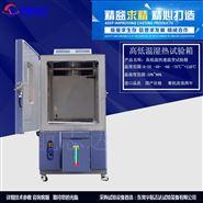 快速温变高低温箱/大型步入式快温变试验箱