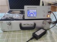 便攜式紅外一氧化碳分析儀操作規程