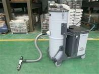 防爆移动除尘器