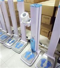 DHM-301B智能體檢一體機