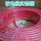 生产销售YGZB-3*6+1*4硅胶扁电缆