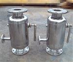 ZPG不鏽鋼反沖洗過濾器
