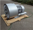 2QB 720-SHH57/7.5KW东北三省粮食扦样机用高压风机