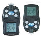 MP400S泵吸式多气体检测仪(存储数据)