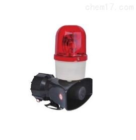 LTE-1101+BJ-60A声光报警器