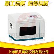 上海那艾微波消解仪生产厂家