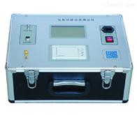 ZD9500氧化锌避雷器测试仪