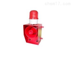 TGSG-06B 声光报警器