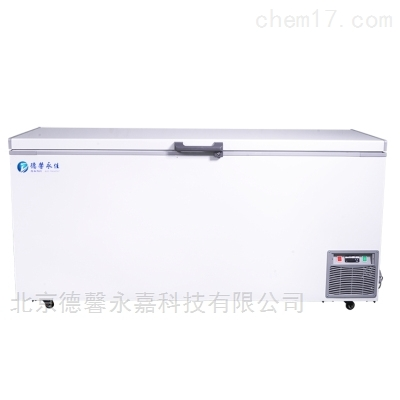 零下86度卧式超低温冰柜 DW-86-W616