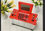 综合烟气分析仪LB-62非标可定制