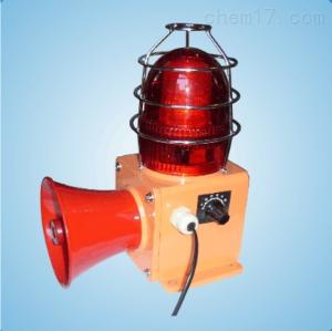 YH-5 语音声光报警器