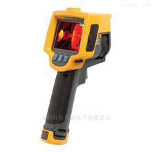 Ti32SFluke福禄克 Ti32S 红外热像仪