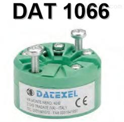 Datexel达特赛尔DAT1066型隔离式温度变送器