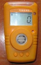 :ZRX-20655便携式氧化碳检测报警仪