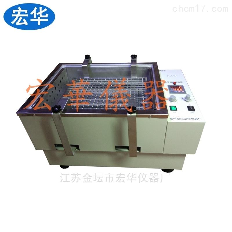 往复式数显水浴恒温振荡器SHA-C