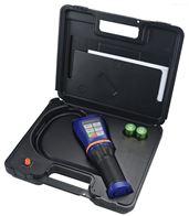 ZD9306FSF6气体检漏仪(定性)