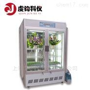 上海智能型人工气候箱厂家