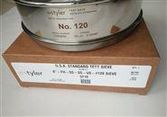 美国Tyler W.S.Tyler 标准试验筛(8寸)