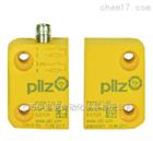 EN 60947-5-3德国皮尔兹PILZ磁性安全开关传感器