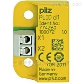 PLID d1德国皮尔兹PILZ安全线路检查设备