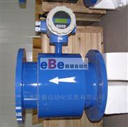 DN700電磁流量計