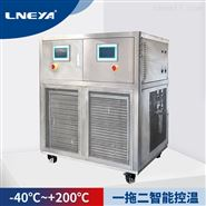 高低温型循环器厂家,反应釜加热装置