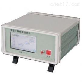 ZRX-29825智能红外二氧化碳气体检测仪