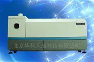 润滑油杂质金属元素检测ICP光谱仪