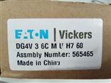 原装正品VICKERS电磁阀DG5V-7-2N-M-U-H7-30