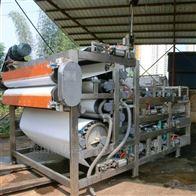 二手宽3.5米长13.5米带式压滤机