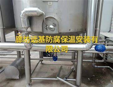 齐全驻马店管道设备保温安装公司 承包工程