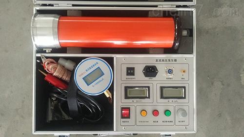 承装修试直流高压发生器特惠