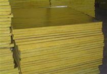 厂家供应耐高温玻璃棉板 高温隔热保温板