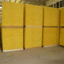 神州玻璃棉板厂家 隔热棉毡价格