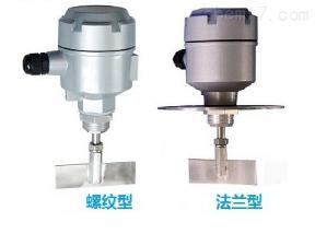 LKB-AF法兰盘靶式流量控制器