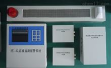 JT-A6000型SF6气体泄漏报警系统