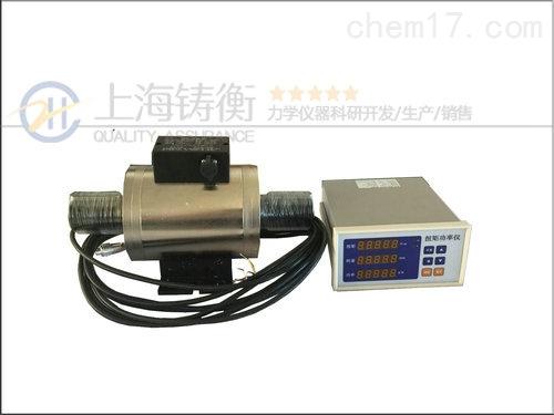 非標定制1000N.m 2000N.m動態扭力測試儀高壓工作專用
