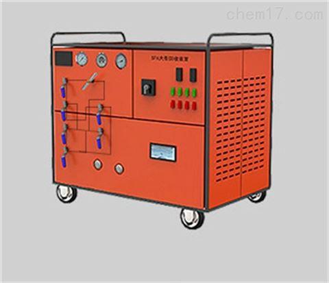 SF6气体冲放及回收装置