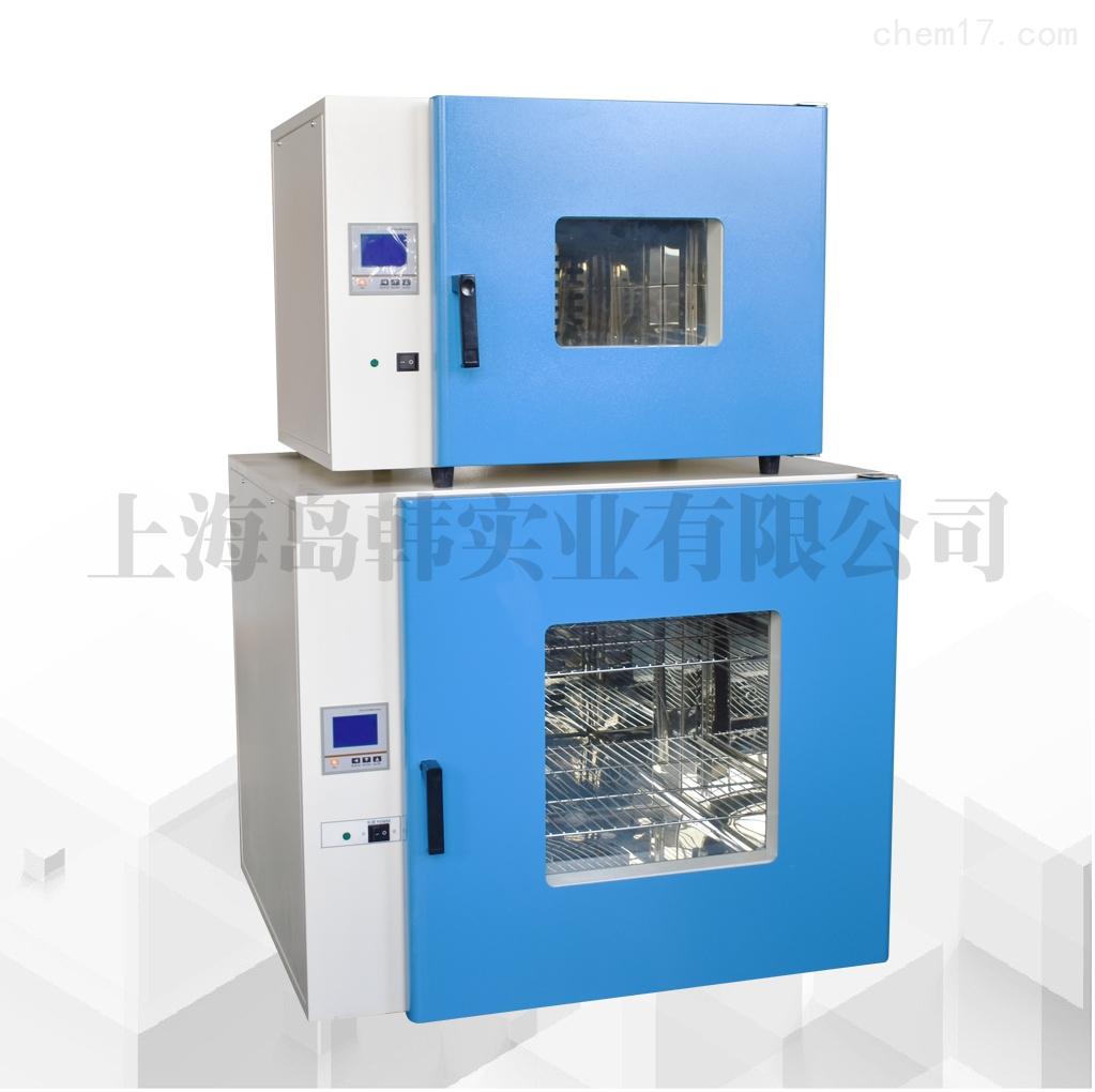厂家热销250度烘干箱电热恒温鼓风干燥箱