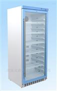 FYL-YS-280L物證恒溫保存箱-多功能恒溫箱