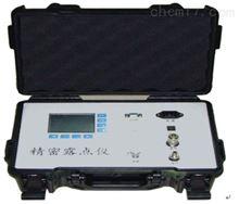 DSF-3000精密露点仪