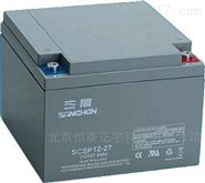 三辰蓄電池SCSP12-120 12V120AH原裝正品
