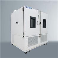 LS-TH-1000高低温湿热老化试验箱厂家价格