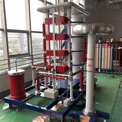 三级承修资质设备供应300KV冲击电压发生器