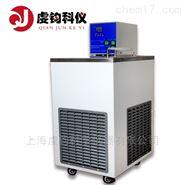 QJDWS-300種子低溫低濕樣品柜300L