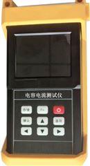 便携式电容电感测试仪 PJ